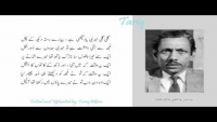 Gali Gali Meri Yad By Nasir Kazmi