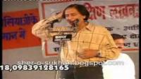 Ye Aarzu Thi Tujhe Gul Ke Ru Ba Ru Karte By Aatish Haider Ali