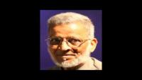 Dil Me Koini Yaad By Adil Mansuri