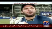I Saw Tendulkar's Legs Shaking Facing Shoaib Akhtar: Shahid Afridi