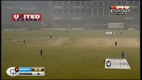 Looks Like Amir Has Competetion - Usman Shanwari