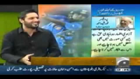 Shahid Afridi Revealing Funny Nick Names Of Pakistani Cricketers