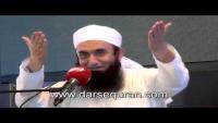 Eid Ul Adha, Hajj Aur Huzoor (S.A.W.W) Ki Qurbani