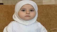 A 3 years small Muslim baby Know 37 surah