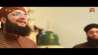 Hafiz Tahir Qadri - Noor Wala Aya Hai - Promo