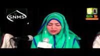 Mere Ulfat Madine Sai Yo He Nh By Javeria Saleem