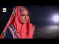 Badal De Dil Ki Duniya - Javeria Saleem