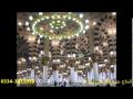 Allah Allah Allah Hoo By Alhaaj Nasrullah Khan Noori New Naat Sharif 2016 - 2017