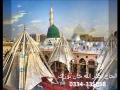 Shehr E Nabi Hai By Alhaaj Nasrullah Khan Noori New Naat Sharif 2016 - 2017