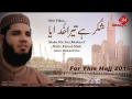 Shukar Hai Tera Khudaya - Makkah Ki Fiza - New Video