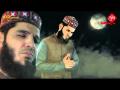 Tu Azeem Tar Hai - New Hamd Video - Hd