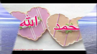 Sayyed Ul Anbia Beautiful Naat Fahad Shah