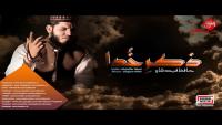 Zikr-E-Khuda - New Video Released - Hamd - Naat - Manajat Must Watch