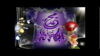Naat-Allah Meray Aaqa Ka Andaz Faqirana By Fahad Shah