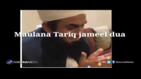 Maulana Tariq Jameel Dua After Junaid Jamshed Death