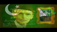 Happy Birthday Quaid e Azam Muhammad Ali Jinnah