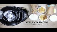 Peanut Silky Body Lotion By Dr Umm-e-Raheel