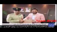 Shahid Afridi Ne Dubai Se 30 Pakistanion Ko Release Karwa Dia