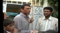Younis Khan Angry On Reporters