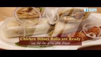 Bihari Roll