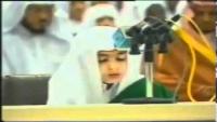 Heart Touching Beautiful Quran Recitation By Child
