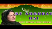 Ke Shohrat Hai