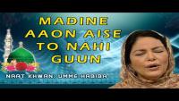 Madine Aaon Aise To Nahi Gum