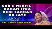 Sar E Mehfil Karam Itna Meri Sarkar Ho Jaye