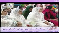 Tum Par Main Lakh Jaan Se Qurban