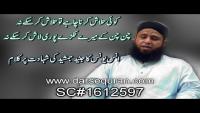 Anas Younus Ka Junaid Jamshed Ki Shahadat Par Kalam