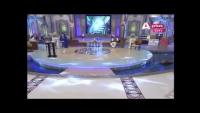 Kalam Apna Hasti Par Ijara