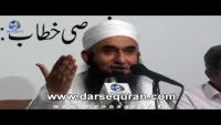 Hazrat Ali Aur Hazrat Fatima (R.A) Ka Roza By Maulana Tariq Jameel