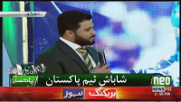 Azhar Ali Telling The Story When He Was Scared Of Ghost