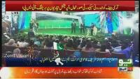 Memorable Moments Of Pakistan Cricket Team At Prime Minister Secretariat