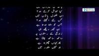 Kia Talash Kartay Ho