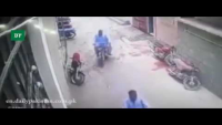Check How Robbers Get Away With Citizen's Money