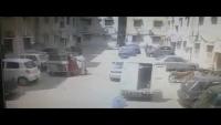 CCTV Footage Of Robbery In Gulshan Iqbal