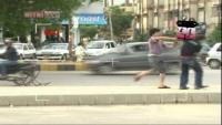 Footpath Tax