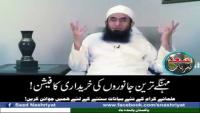 Maulana Tariq Jameel Bayan For Qurbani