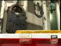 Zardari Jail Library