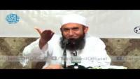 Husn e Akhlaq By Maulana Tariq Jameel