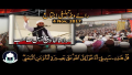 Maulana Tariq Jameel Raiwind Ijtema Bayan 2017 Part 2