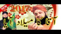 Aaqa Ka Milad Aya