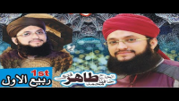 Latest Mehfil e Melaad On 19th Nov 2017 At Karachi