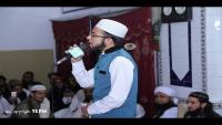 Hafiz Sami Ur Rehman Hassani New Naat 2017