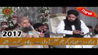 Owais Raza Qadri Bayan & Mahfil e Naat 2017