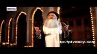 Meetha Meetha Hai Meray Muhammad Ka Naam