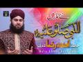 Al Nabi Sallu Aleh
