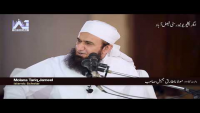 Maulana Tariq Jameel Latest Bayan 20 November 2017 At Agriculture University Faisalabad