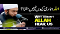 Allah Hamari Kyun Nahi Sunta - Latest Bayan By Maulana Tariq Jameel